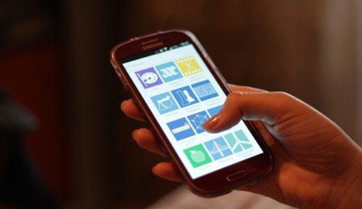 子育中のパパママに役立つ育児アプリを知ろう!おすすめ厳選ベスト7を紹介!