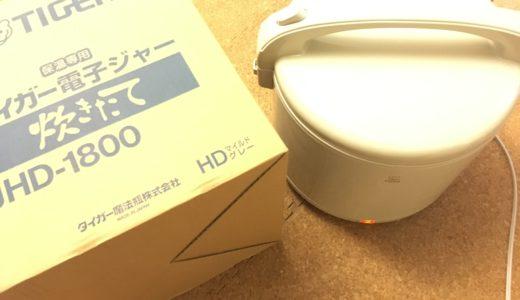 酵素玄米専用の炊飯器は不要!普通の炊飯器&5000円保温ジャーで作れたよ!