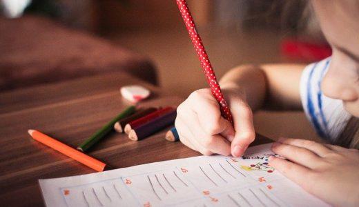 ゼロ歳児からの通信教育教材選び。こどもちゃれんじbabyだけ。