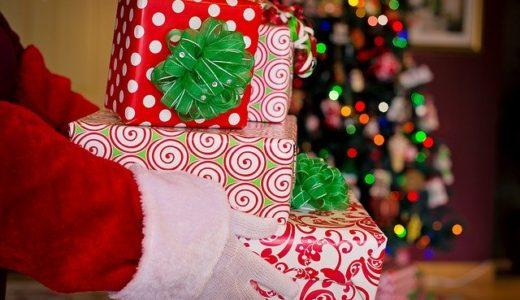 ゼロ歳児のクリスマスプレゼントは読み聞かせ絵本で正解でした!