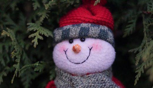 冬のおでかけ時の子供の寒さ対策