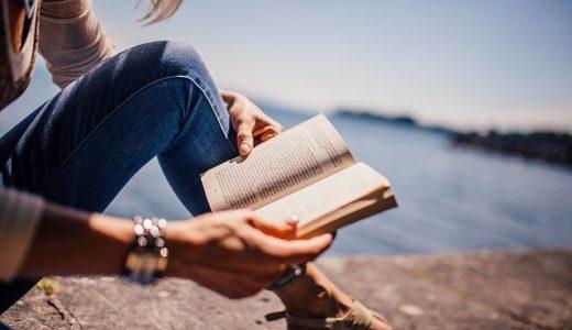 毎日イライラ、子育てに疲れた時に読む本を読んでリフレッシュしよう!