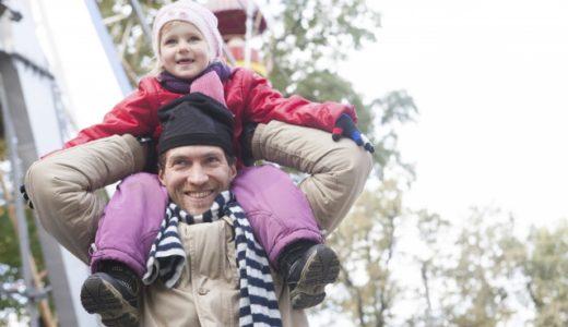 イクメン先進国ノルウェー発肩ぐるま専用抱っこひも「ミニマイス」の評判、口コミ、取扱店舗